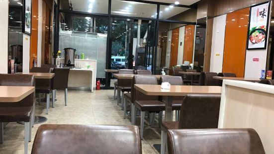 楊國福麻辣燙(金雞路店)