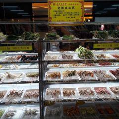 Yuan Ji ChuanChuan Xiang (Anguo Street) User Photo