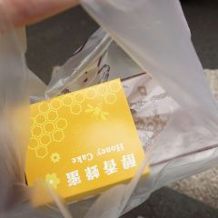 Home Cake 全家蛋糕(五龍城路口店)用戶圖片