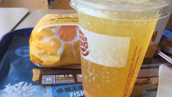 漢堡王(佳木斯萬達店)