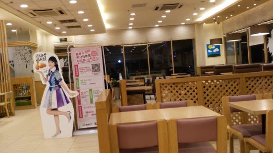 德克士(東海遠洲餐廳)