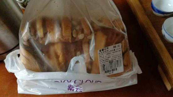 lucky cloud紫雲烘焙(三甲店)