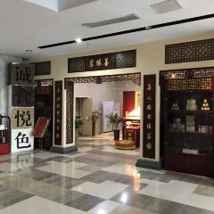 Shan Yuan Ju Vegetarian Food( Zheng Zhou Main Branch) User Photo