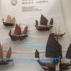 Quanzhou Maritime Museum User Photo