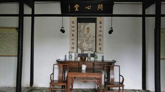 吳鞠通中醫館