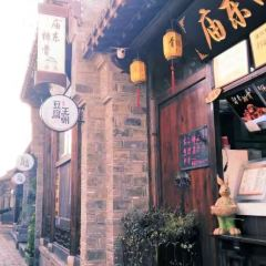 Zhuji Xiaozhengsu Clay Oven Rolls User Photo
