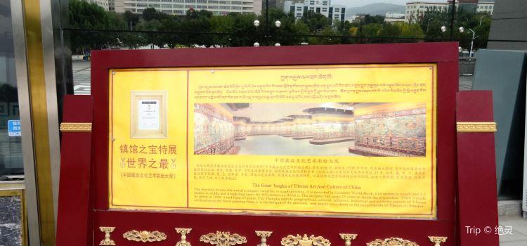 青海藏文化博物院3