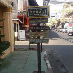 Pakprak Road User Photo
