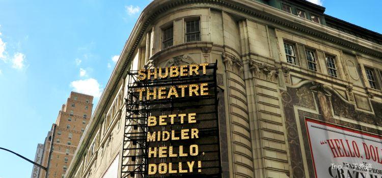 舒伯特劇院