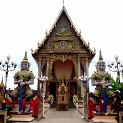 Khao Hin Lek Fai User Photo