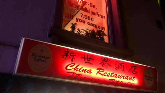 China Restaurant Neue Welt