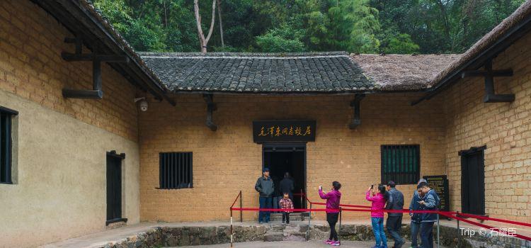 毛澤東故居1