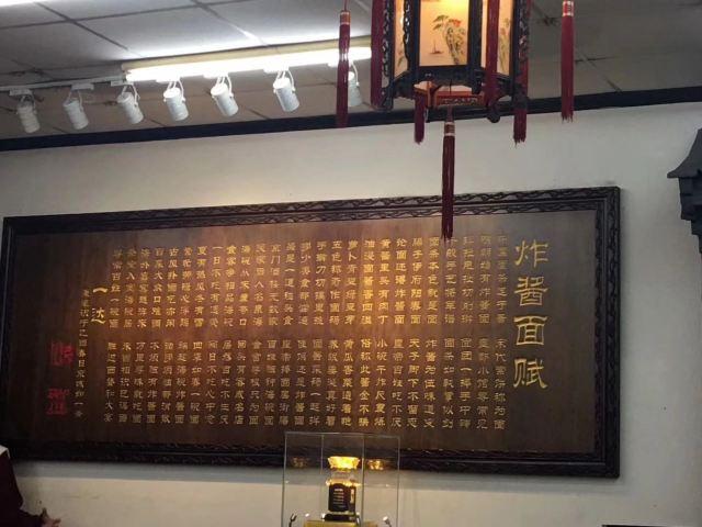HaiWan Jubeijingcai(ZengGuang Road Zongdian)
