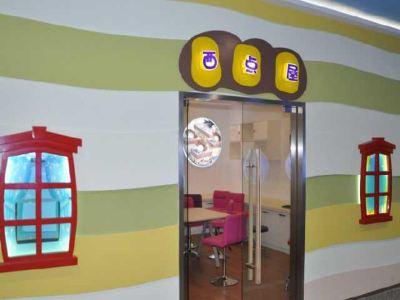 鳳凰谷兒童職業體驗館
