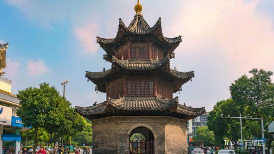 Si Wang Pavilion