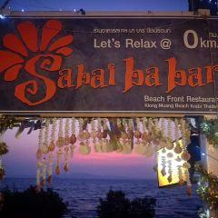 Sabai Ba Bar User Photo