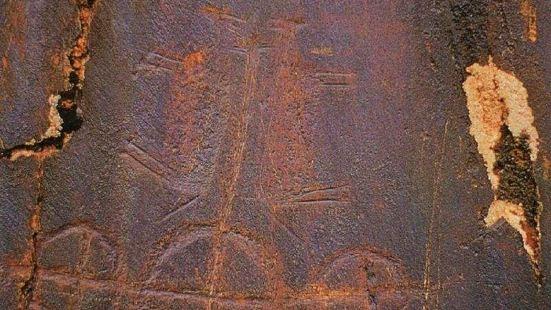Lushan Rock Painting