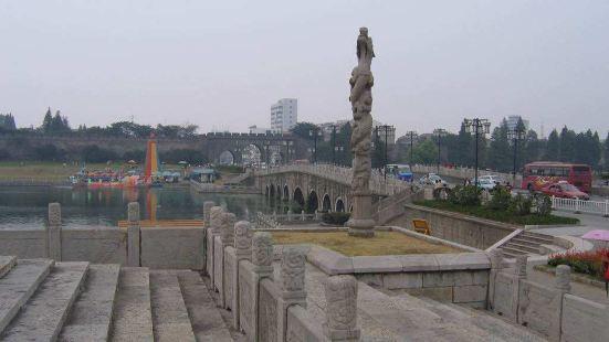 九龍淵公園