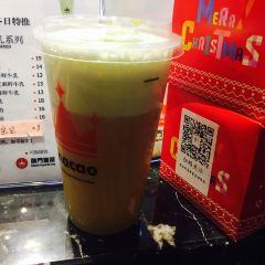 澳門皇茶(一町店)用戶圖片