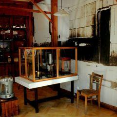 Maria Skłodowska-Curie Museum User Photo