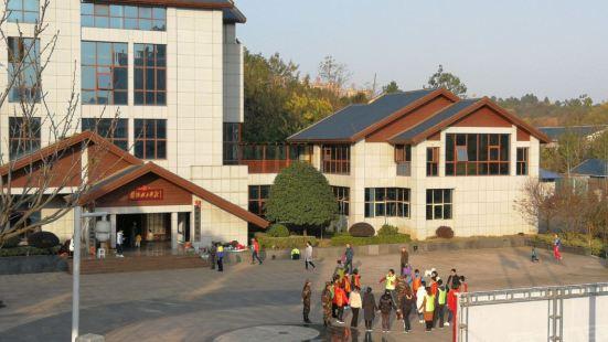 Huxingshan Renfang Park