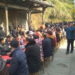 Wuyuan Huangling User Photo