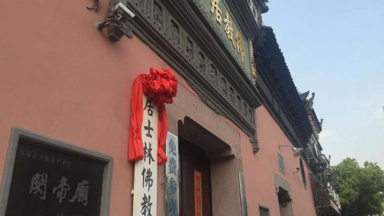 Tianjin Jushilin