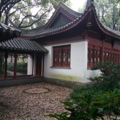 Neijiang Park (North Gate) User Photo