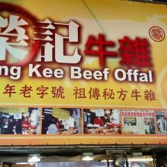 Wing Kee Beef Offal User Photo