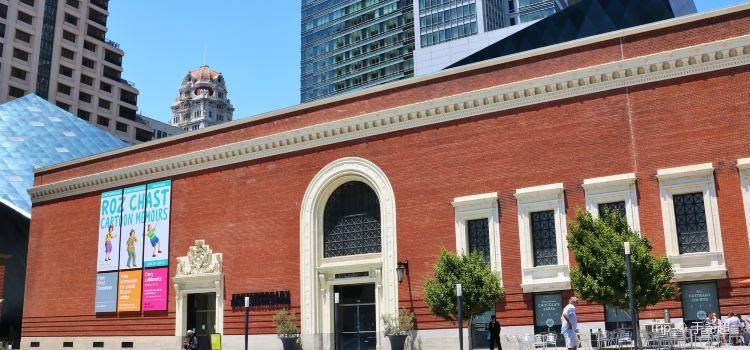 유대 현대 박물관1
