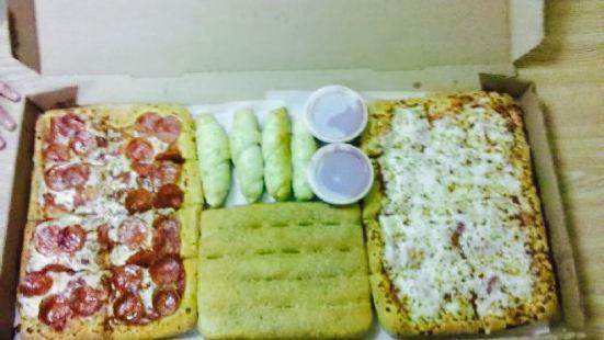Pizza Hut Reviews Food Drinks In Florida Kissimmee Tripcom