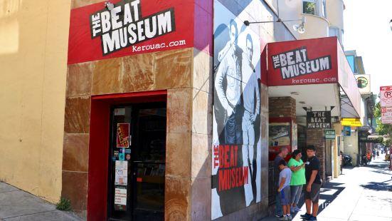 比特博物館