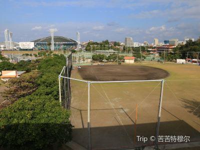 Ounoyama Park