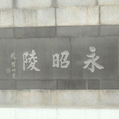 北宋皇陵用戶圖片