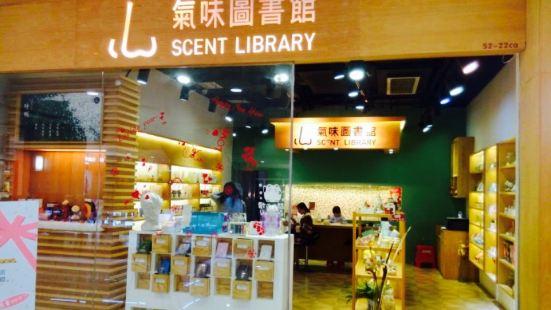 Qiwei Library