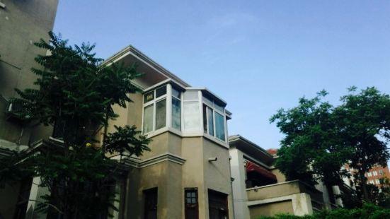Han Linsheng Former Residence