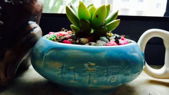 時光陶藝手工體驗館