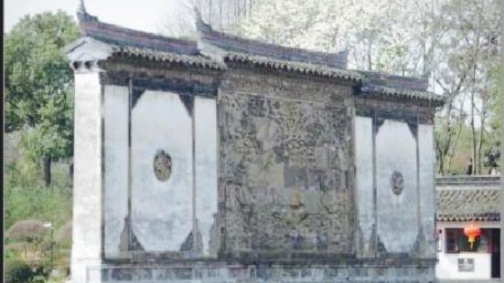 Songjiang Ming Carved Wall