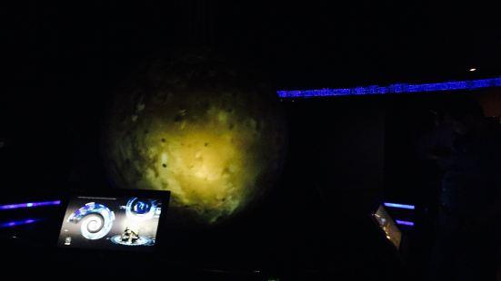 Medellini Interactive Museum (Museo Interactivo)