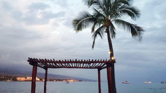 Kamakahonu