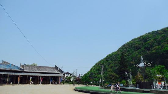 莊川水記念公園