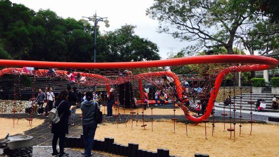 아오펑산 운동 공원