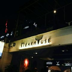 The Steakhouse用戶圖片