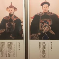 Jiangning Imperial Silk Manufacturing Museum User Photo