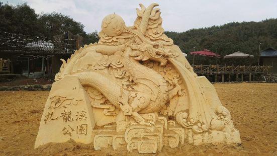 九龍溪生態休閒公園