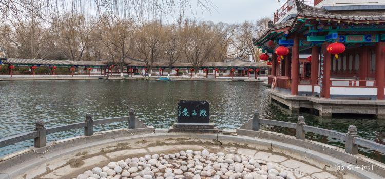 바이마이취안(백맥천) 공원1