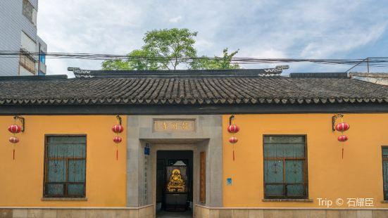 蘇州報國寺