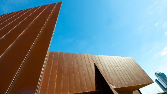 澳洲當代藝術中心