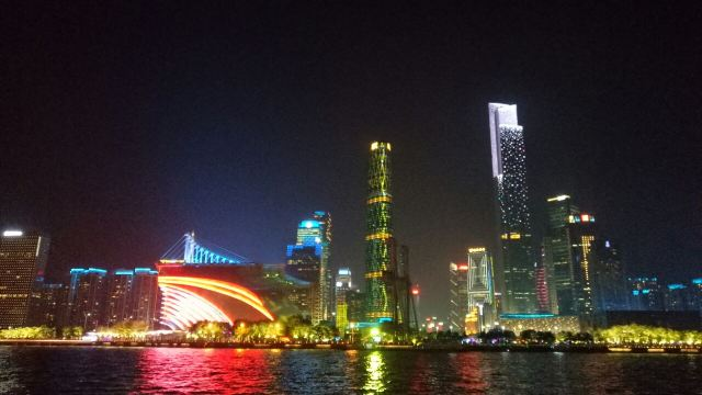 Zhujiang Night Tour Haixinsha West Wharf