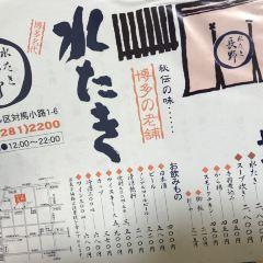 Mizutaki Nagano User Photo